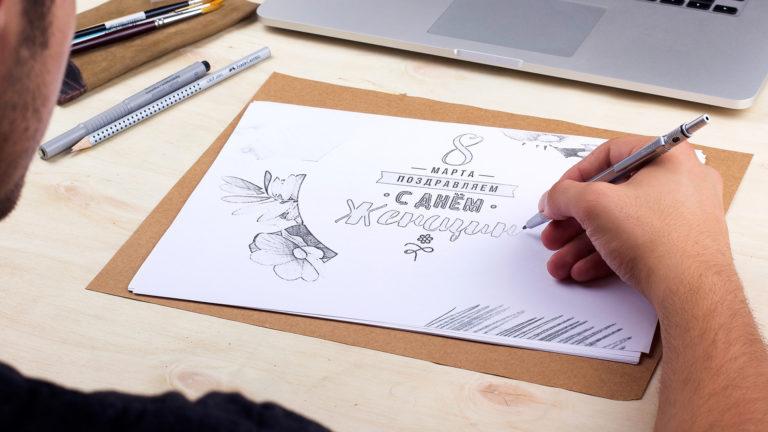 Разработка открытки курсовая